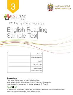 نموذج تدريبي لمادة اللغة الانجليزية  – القراءة للصف الثالث