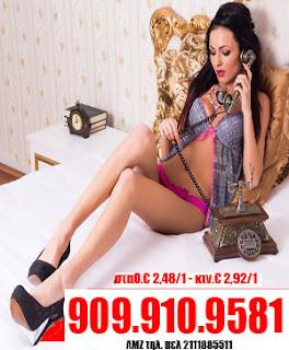 ροζ τηλέφωνα για τηλεφωνικό σεξ live