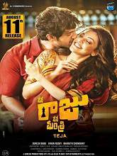 Nene Raju Nene Mantri (2017) v2 HDrip Telugu + English Subtitle Full Movie Watch Online
