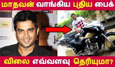 Do you know Madhavan's bike price?