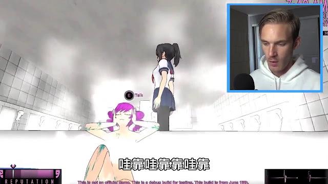 好色龍的網路生活觀察日誌: [翻譯] PewDiePie - 病嬌模擬器之為了學長偷拍小褲褲!