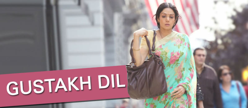 Gustakh Dil Song - English Vinglish (2012)