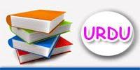 URDU5