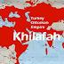 Video: Wapres Diingatkan Tentang Peran Khilafah Islam dalam Kemerdekaan RI, oleh Sri Sultan HB X