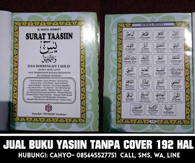 Buku Yasin Tanpa Cover 192 Halaman Art Paper Melayani