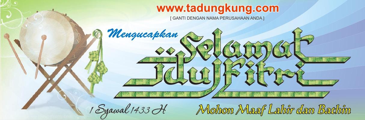 Template Spanduk Selamat Idul Fitri Vector Banua Sablon