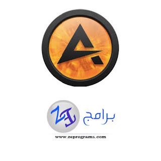 تحميل برنامج AIMP 2017 مجاناً