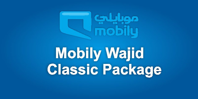 Wajid Classic Package Mobily
