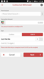 BB cardless cash withdrawal with civil id