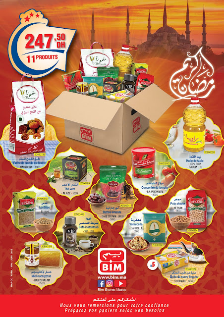 Catalogue bim maroc panier ramadan 2018