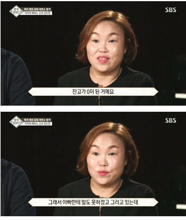 대한민국을 울린 천재 피아노 소년 근황