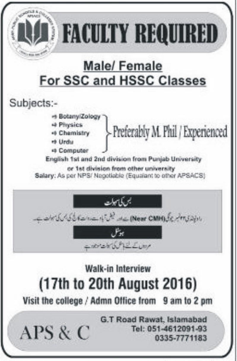 Teachers Jobs in Pakistan Army Public School Jobs in