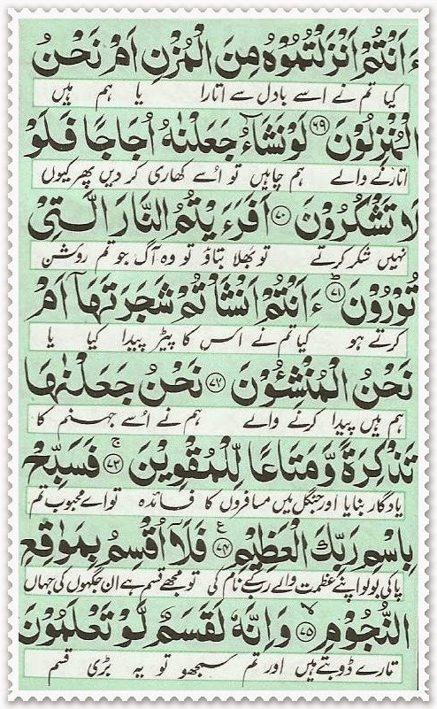 last 10 surah of quran pdf