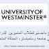 منح ماجستير للطلاب المتميزين للدراسة في جامعة وستمينستر، المملكة المتحدة