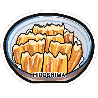 gotochi postcard hiroshima anagomeshi