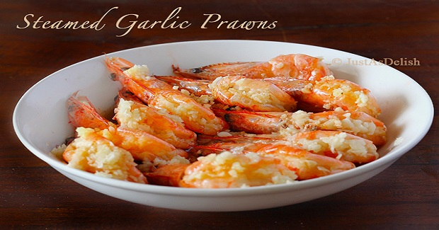 Steamed Garlic Prawns Recipe