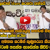 Hasantha Rap Amazing Speech Must Watch