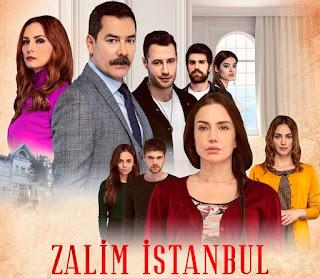 اسطنبول الظالمة   الحلقة 2