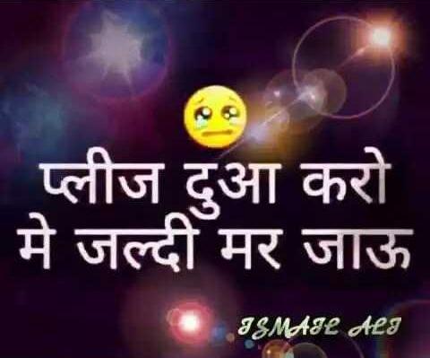 New Hindi Shayari, Love Shayari. Latest Shayari - BaBa