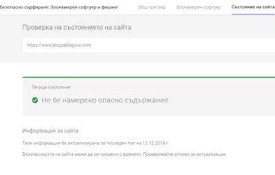 Virustotal.com
