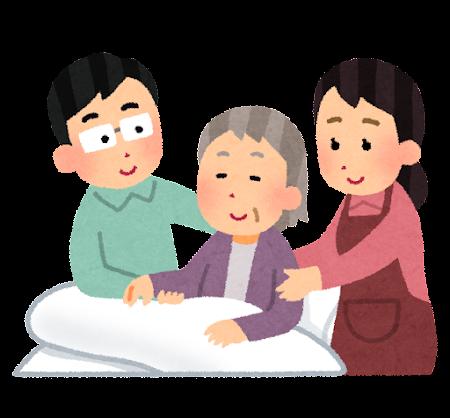 親の介護をする夫婦のイラスト