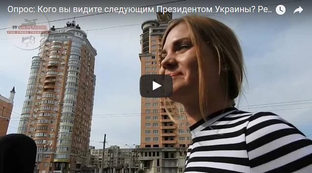 русскую девочку трахают на улице видео