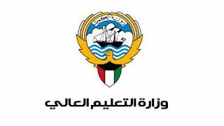 التوظيف الكويتي الإلكتروني