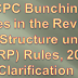 7th CPC Bunching of Stages in the Revised Pay Structure under RS (RP) Rules, 2016- RBE 139/2017- Clarification