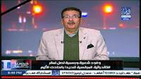 برنامج حصريا مع ممتاز حلقة الثلاثاء 13-12-2016 مع الكاتب الصحفي ممتاز القط