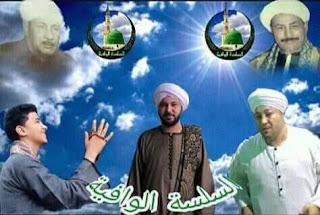 احتفال ال وافي بالحميدات بذكري الشيخ وافي