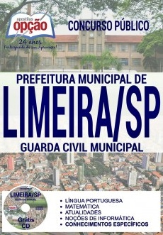 Guarda Civil Municipal (GCM)