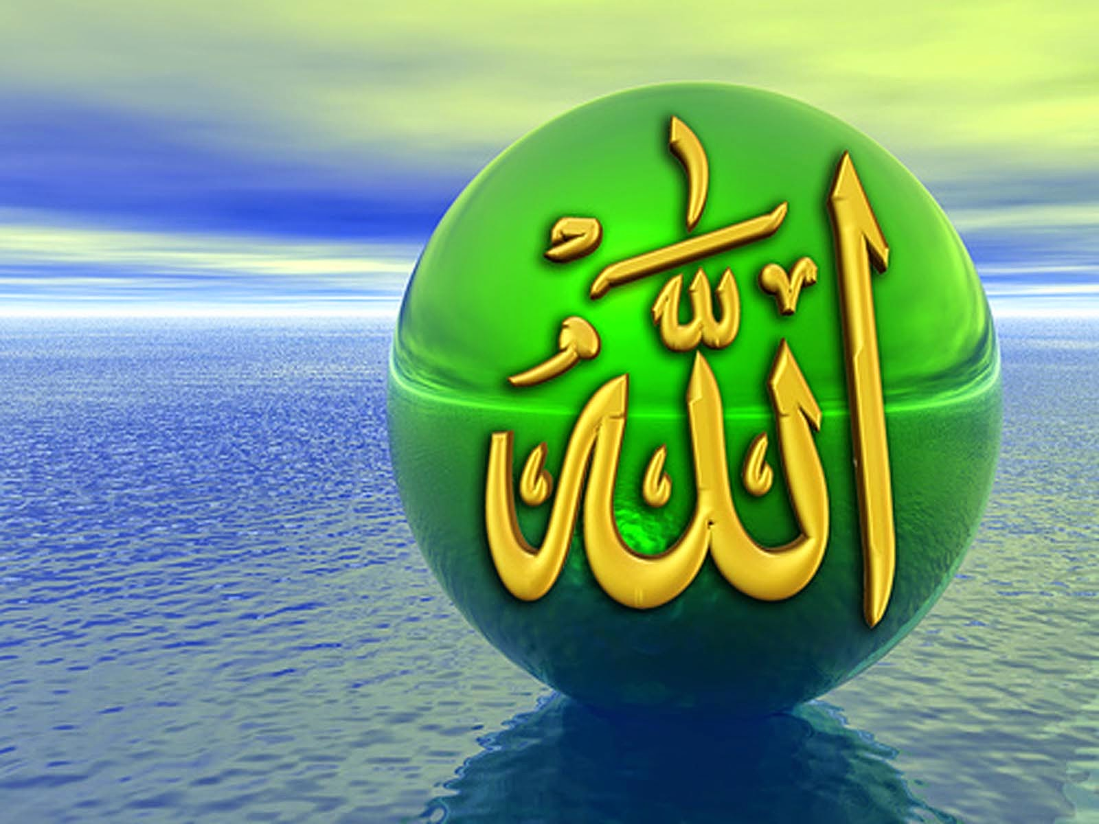 Allah Names Wallpapers ~ Snipping World!
