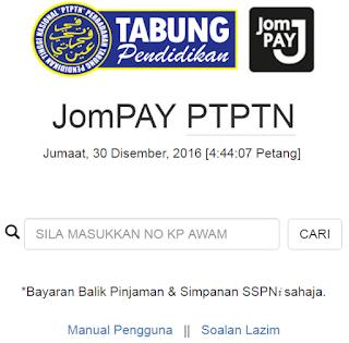 JomPAY PTPTN