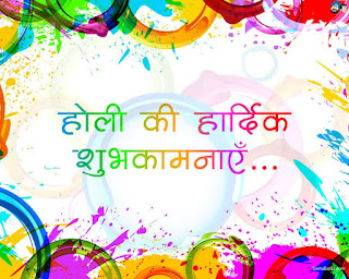 Happy Holi Images HD Free Download