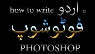 How to write Urdu in Adobe Photoshop?