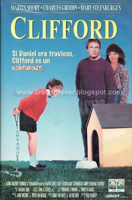 Clifford, Martin Short, Charles Grodin