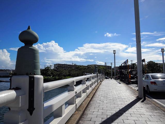 横浜 金沢 野島公園 夕照橋