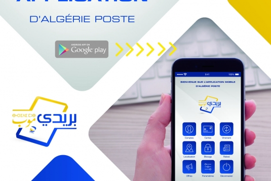 تحميل تطبيق بريدي موب لبريد الجزائر