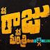 Nene Raju Nene Mantri Movie Teaser