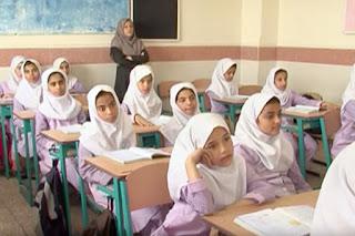 pendidikan dasar iran