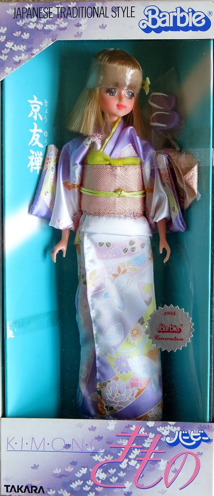 My Vintage Barbies Blog Barbie Of The Month The Takara