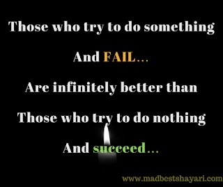 Inspirational Quotes, motivational quotes, positive quotes,quotes