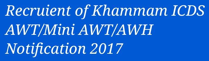 Recruient of Khammam ICDS AWT/Mini AWT/AWH Notification 2017