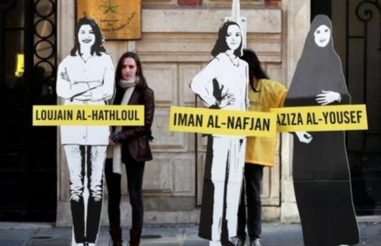 مواطنان أمريكيان من بين المعتقلين على خلفية المطالبة بحقوق المرأة في المملكة العربية السعودية.
