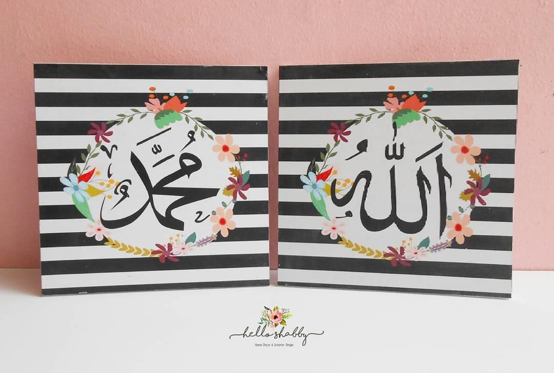 Jual Kaligrafi Lafadz Tulisan Allah Swt Nabi Muhammad