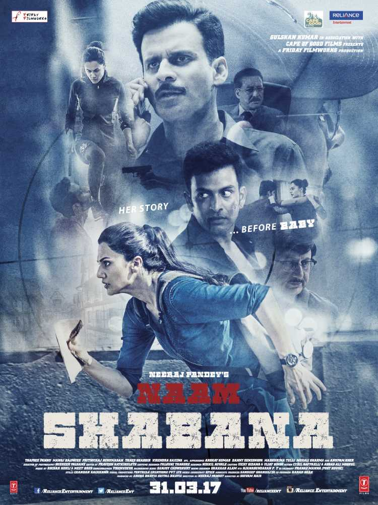 Naam Shabana (2017) HD Mobile Movie Download