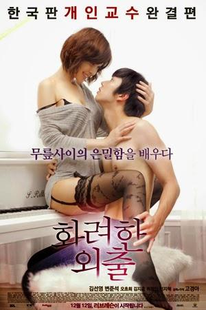 Love Lesson 2013 poster