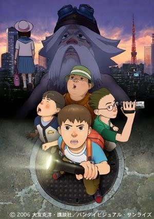 Download Shin SOS Dai Tokyo Tankentai (2007) Full Version