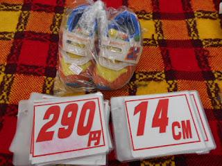ニューバランス シューズ 14センチ 290円 オレンジ