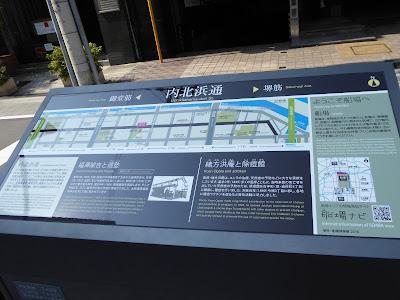 内北浜通 案内図